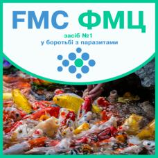 FMC 1 л