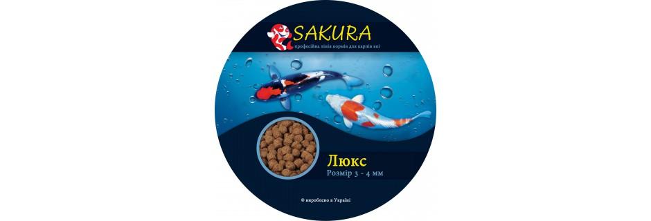 Корм Sakura Люкс 5 л (2 кг)