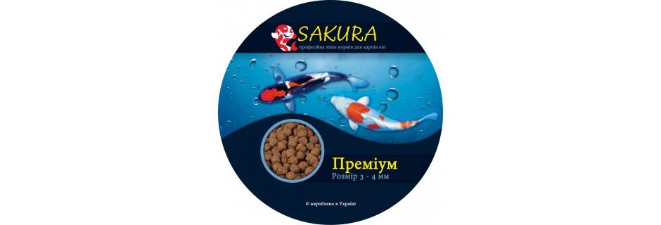 Корм Sakura Преміум 10 л (4 кг)